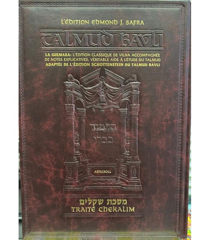 EROUVIN TOME 2 - Artscroll