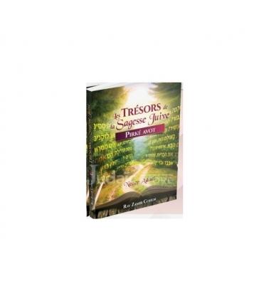 Les trésors de la sagesse Juive Pirké Avot en 2 Vol.