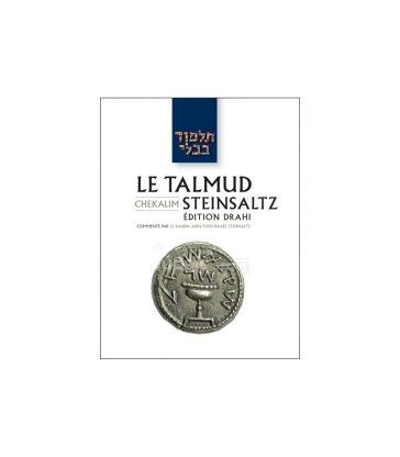 Steinsaltz - Chekalim  T8 (couleur)