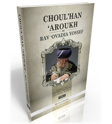 Choul'han 'Aroukh du Rav 'Ovadia Yossef (tome 3)