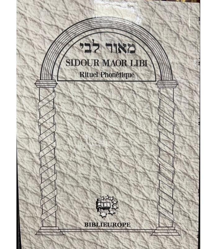 Sidour Maor Libi Format de poche Blanc