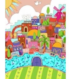 Jérusalem surréaliste – Peinture par numéros Bilha Golan