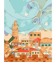 Jérusalem avec des colombes – peinture par numéros Bilha Golan