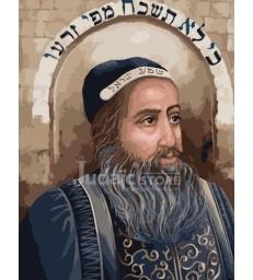 Rabbi Shimon Bar Yohai – peinture par numéros Tamar Zeitlin