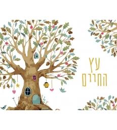 L'arbre de la vie – peinture par numéros