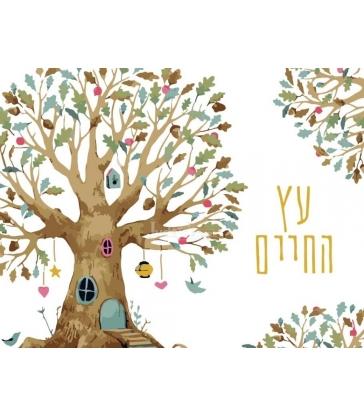 Colombes – peinture par numéros Bilha Golan