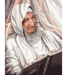 Baba Salé zal – peinture par numéros Tamar Zeitlin