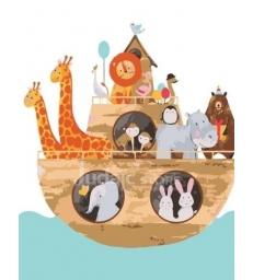 Arche de Noé – peinture par numéros