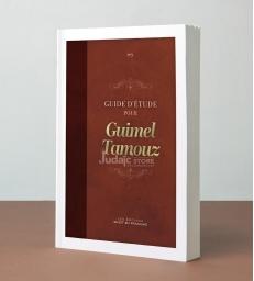 Guide d'étude pour Guimel Tamouz
