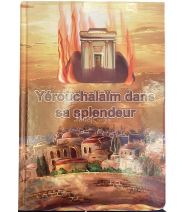 Yerouchalim dans sa splendeur