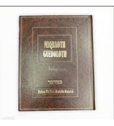 Miqraoth Guedoloth wayiqra vol 14 (balaq - pin'has- matoth - mass'ei)