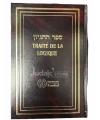 TRAITE DE LA LOGIQUE - SEFER HAHIGAYONE