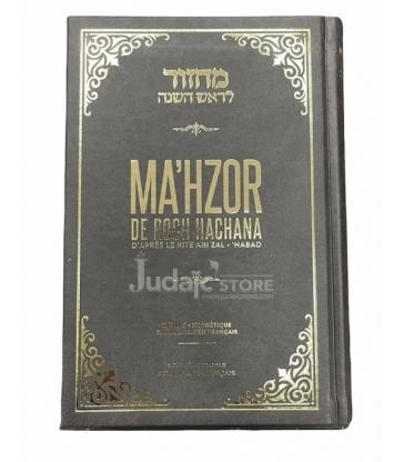MAH'ZOR DE ROCH HACHANA- RITE 'HABAD