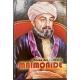 Maimonide - Prince des médecins