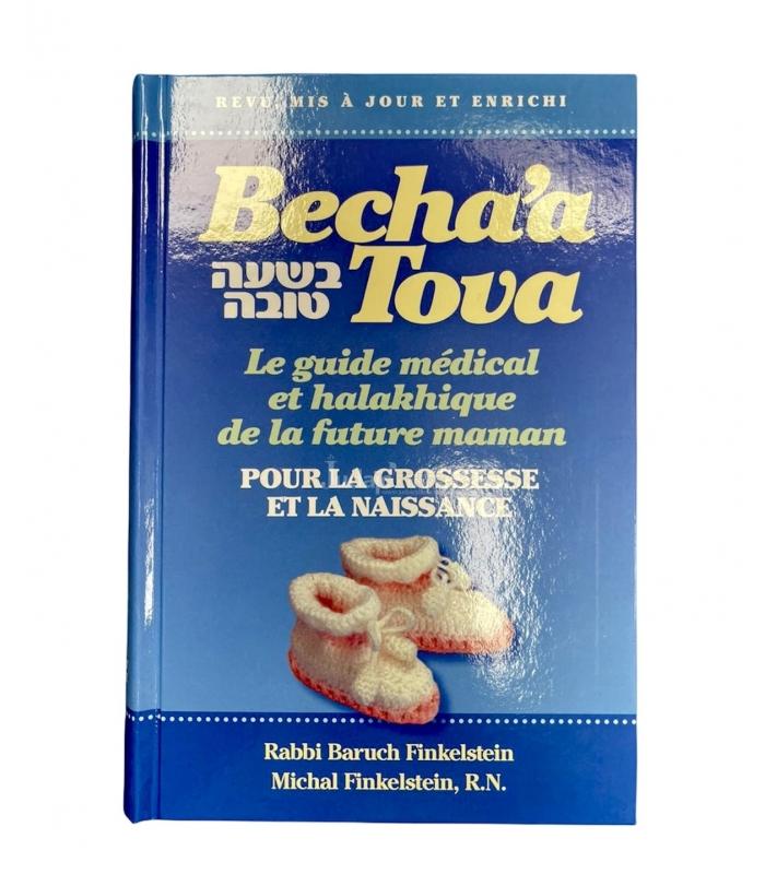 Bechaa Tova