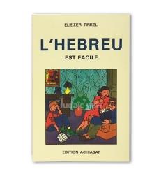 L'hebreu est facile