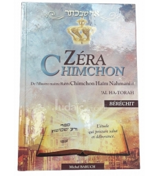 Zera Chimchon - Bérechit