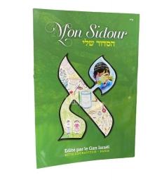 Mon Sidour édition Gan Israël