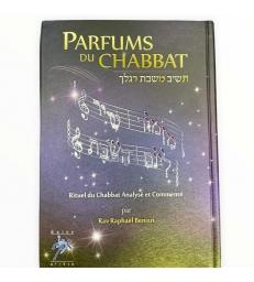 Parfums du Chabbat