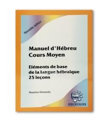 Manuel d'Hébreu Cours Moyen