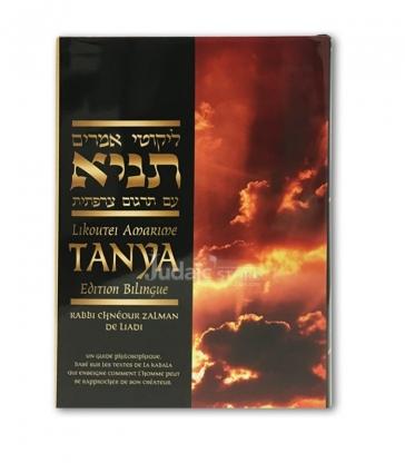 Tanya - Edition Bilingue