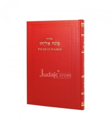 Patah Eliyahou - rouge
