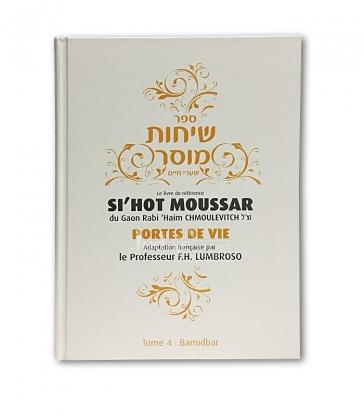 Sihot moussar Bamidbar