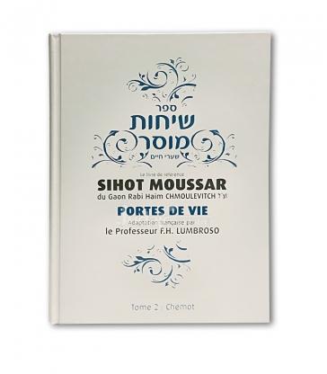 Sihot moussar Chemot