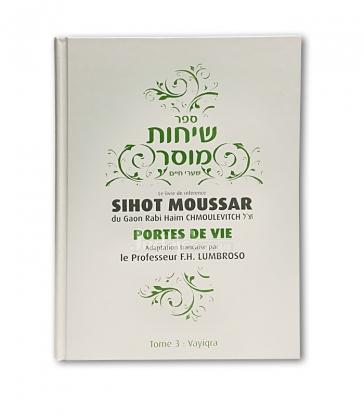 Sihot moussar Vayikra