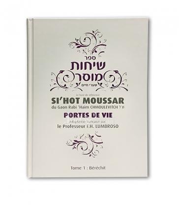 Sihot moussar Berechit
