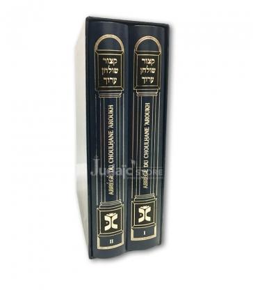 Abrégé du Choulhan Arouh en 2 tomes