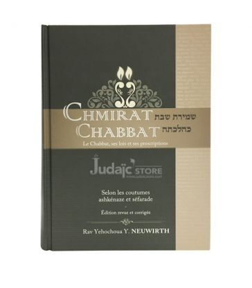 Chmirath Chabbat