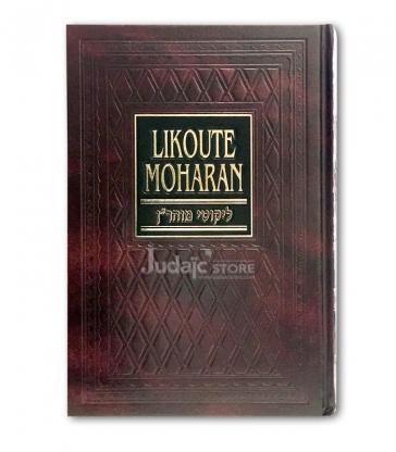 Likoute Moharan - Volume 1