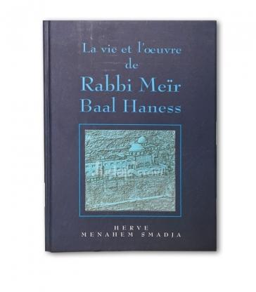 Rabbi Meir Baal Haness