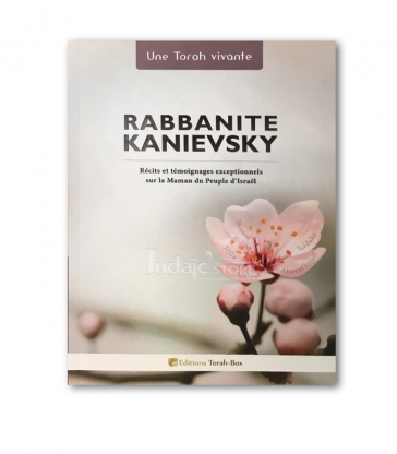 Rabbanite Kanievsky - Volume 1