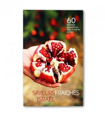 Saveurs fraiches d'Israel