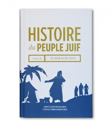 Histoire du peuple juif - Volume 1
