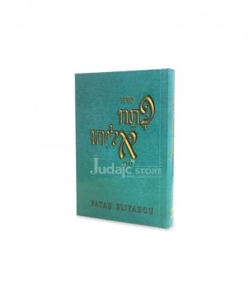 Patah Eliyahou Moyen