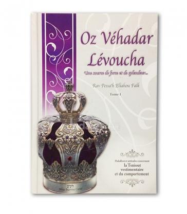 Oz Vehadar Lévoucha - 1