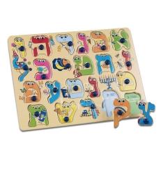Puzzle Alef Bet