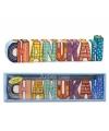"""Hanoukia """"CHANUKAH"""", Céramique peinte à la main"""