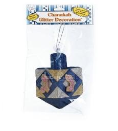 Décoration de Hanouccah