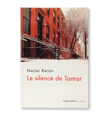 Le silence de Tamar