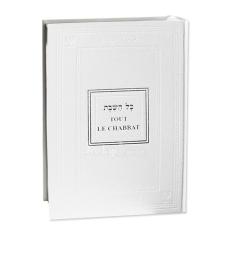 Kol Hachabat - Tout le Chabbat