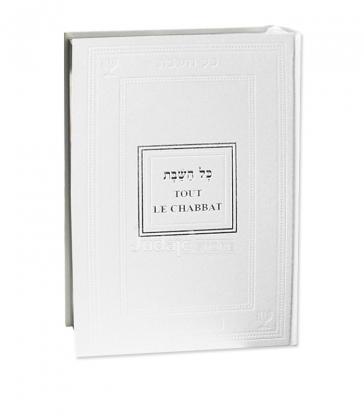 Kol Chabbat - Tout le Chabbat