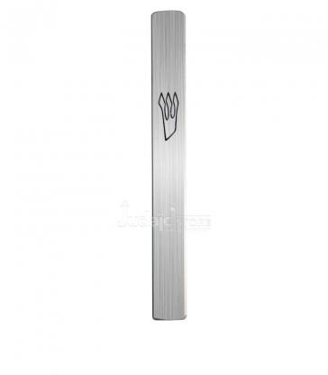 Boitier de Mézouza Aluminium 15 cm